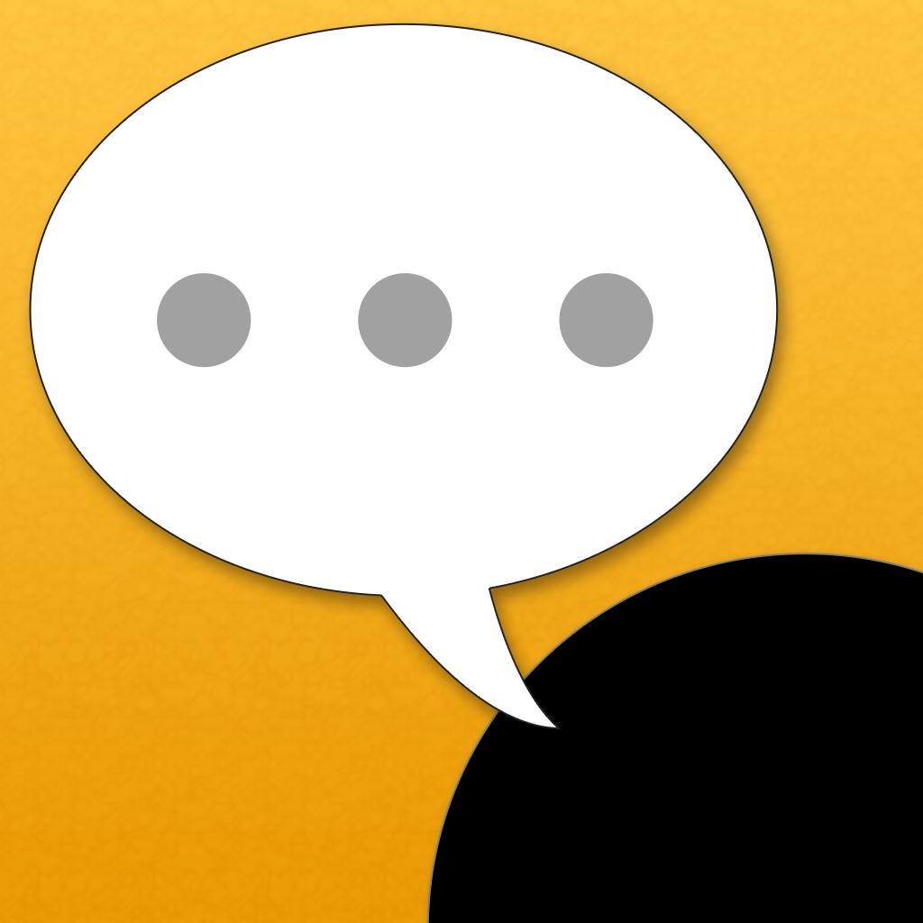 UDトーク - ミーティング・会議の支援アプリ